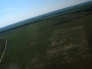 2008.09.30. Légifelvétel